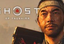 Photo of معلومات جديدة عن Ghost of Tsushima: نهاية واحدة والأسلحة والقتال والسباحة..
